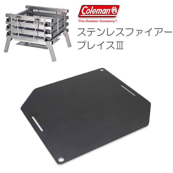本格的なBBQを求めるあなたへ 必見 超レアな極厚バーベキュー鉄板の販売は当店だけ 分厚いステーキ お好み焼きも中までしっかり焼き上がる ZEOOR ゼオール 専用グリルプレート 板厚4.5mm 正規激安 極厚バーベキュー鉄板 BBQ ステンレスファイアープレイス3 格安 キャンプの必須アイテム コールマン