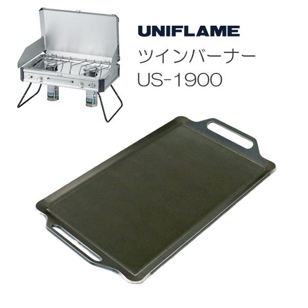 プロ仕様!極厚バーベキュー鉄板!BBQ・アウトドアの必須アイテム。 ユニフレーム ツインバーナー US-1900専用グリルプレート 板厚9.0mm