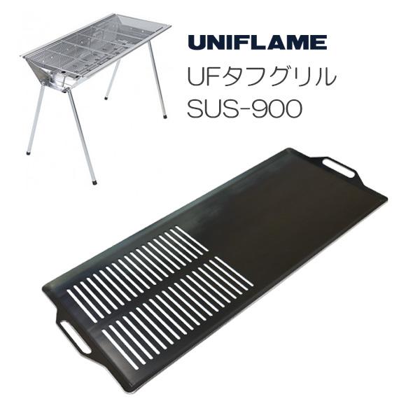 特売 プロ仕様!極厚バーベキュー鉄板!BBQ・アウトドアの必須アイテム。 ユニフレーム UFタフグリル SUS-900専用グリルプレート 板厚6.0mm, マタニティ&ベビーのStampskids:abfc1cfb --- az1010az.xyz