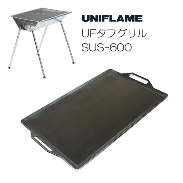 プロ仕様!極厚バーベキュー鉄板!BBQ・アウトドアの必須アイテム。 ユニフレーム UFタフグリル SUS-600専用グリルプレート 板厚6.0mm