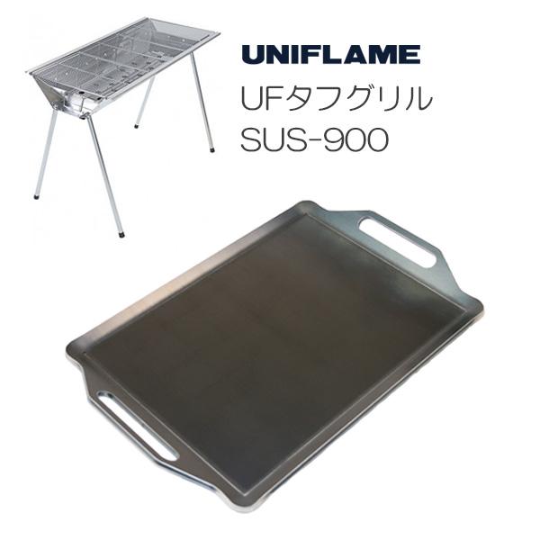 日本限定 プロ仕様 UFタフグリル!極厚バーベキュー鉄板!BBQ 板厚9.0mm・アウトドアの必須アイテム。 ユニフレーム UFタフグリル ユニフレーム SUS-900専用グリルプレート 板厚9.0mm, クロスリンク&リサーチ:05dafe3b --- construart30.dominiotemporario.com