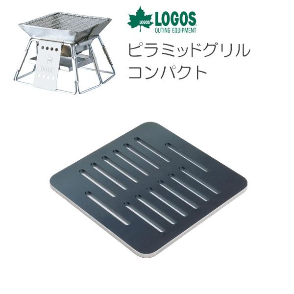本格的なBBQを求めるあなたへ 必見 超レアな極厚バーベキュー鉄板の販売は当店だけ 限定品 ギフ_包装 分厚いステーキ お好み焼きも中までしっかり焼き上がる プロ仕様 極厚バーベキュー鉄板 コンパクト専用グリルプレート LOGOS 板厚4.5mm ピラミッドグリル BBQ ロゴス アウトドアの必須アイテム