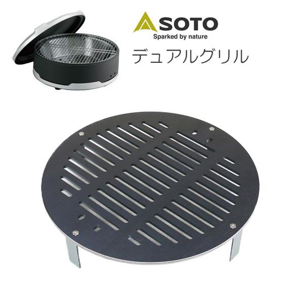 プロ仕様 極厚バーベキュー鉄板 BBQ・アウトドアの必須アイテム。 SOTO(新富士バーナー) デュアルグリル専用グリルプレート 板厚6.0mm