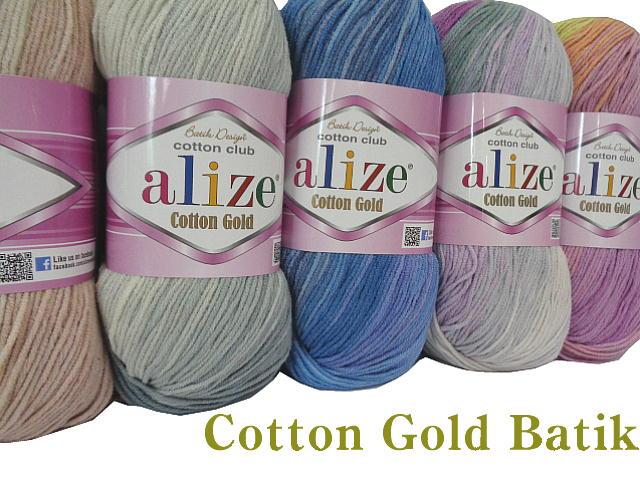合計4 豊富な品 400円以上で通常宅配送料無料 トルコ製夏毛糸 Cotton_Gold_Batik OUTLET SALE バティック コットン ゴールド