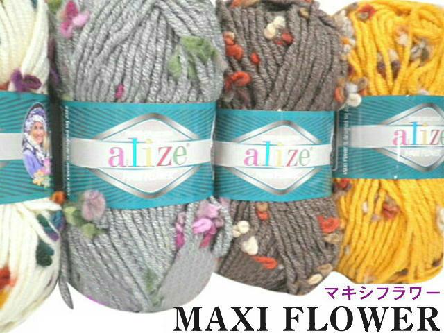 送料無料 格安店 新品 合計4 400円以上で通常宅配送料無料 マキシフラワー トルコ製毛糸MAXI_FLOWER