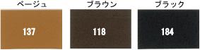 合成皮革持ち手ベルト(15mm巾×48cm)