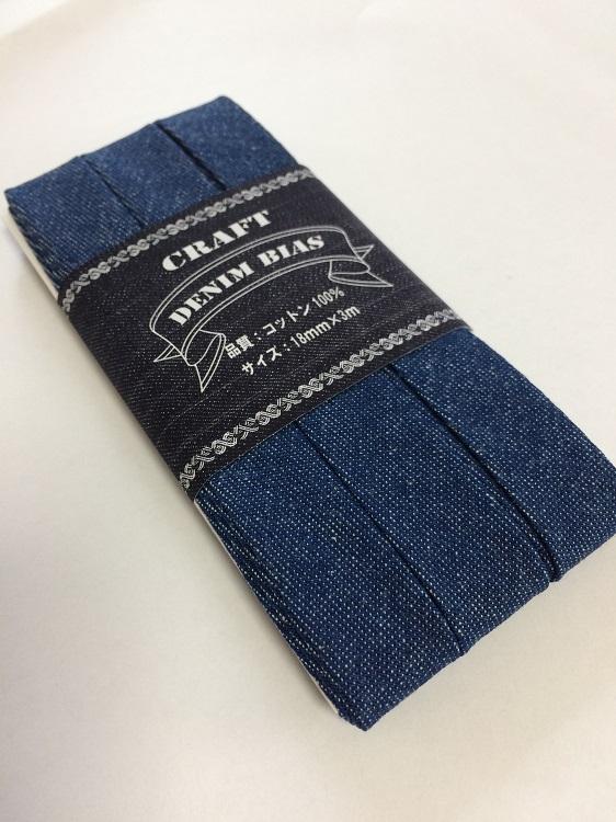 バイアステープ コットンデニム100% 18mm巾、巻数3m巻 縁取り バイアステープ 両折 コットン ふちどり 幅広 柄デニム バイアステープ 18mm 3m巻き