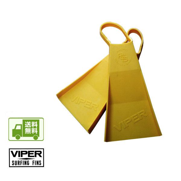 【 送料無料 】VIPER VECTORS(バイパーベクター)ボディーボード用スイムフィン