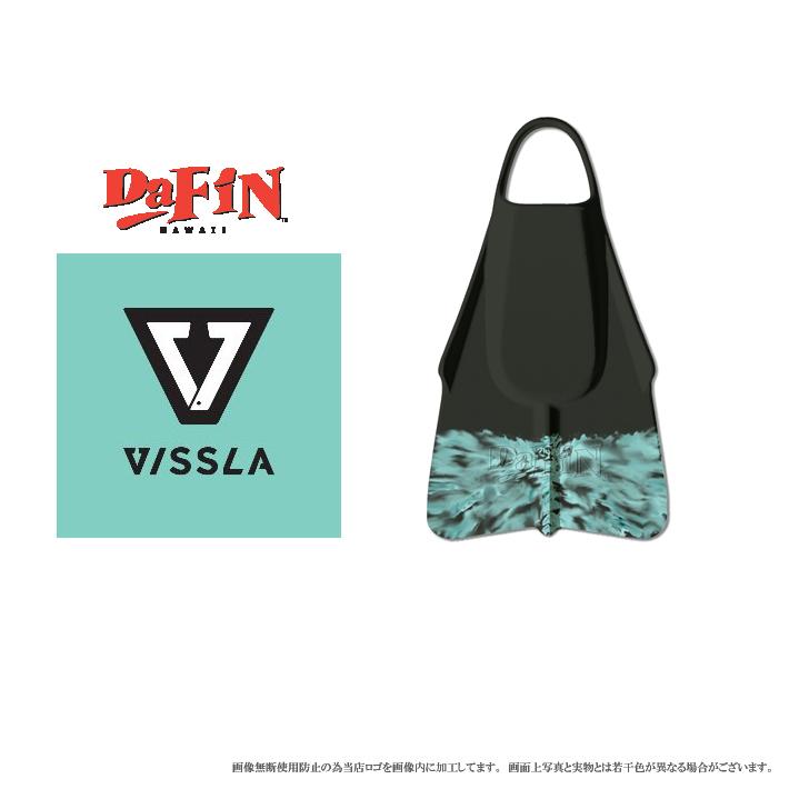 送料無料!Da FiN(ダ フィン)スイムフィン VISSLA(ヴィスラ)コラボモデル