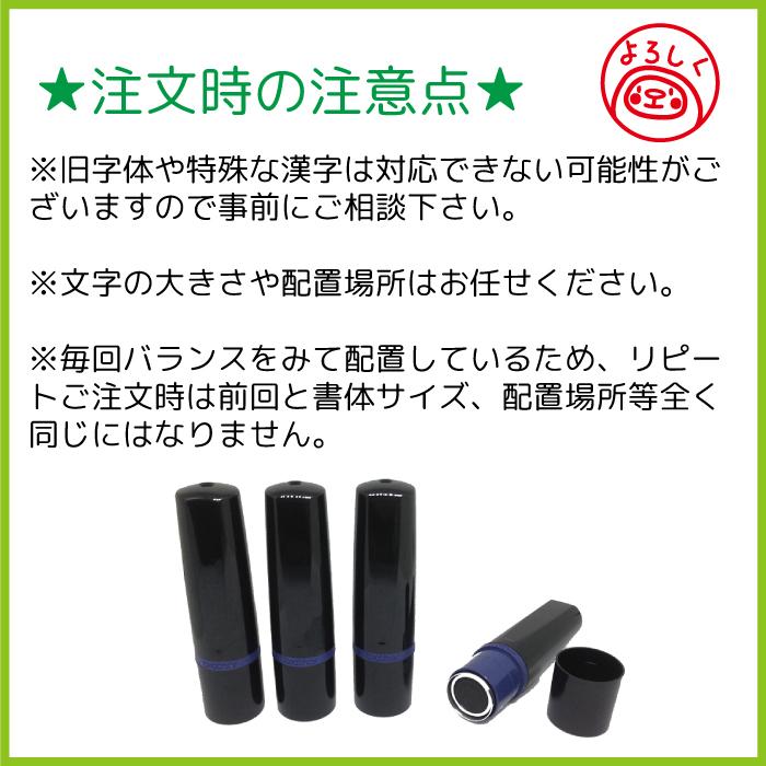 ニコちゃんマークのはんこ【ブラザー ネーム印】かわいい 認印 オーダー オリジナル イラスト みました ききました スマイルマーク 漢字不可
