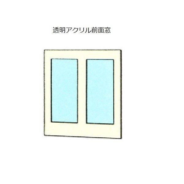 【ガーデンキャットハウス用オプションパーツ】透明アクリル正面窓 1200・1500HDX共通