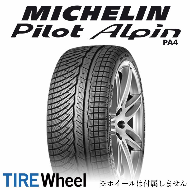 【2017年製】285/30R20 99W XL【パイロット アルペン】【MICHELIN Pilot Alpin PA4】【新品】