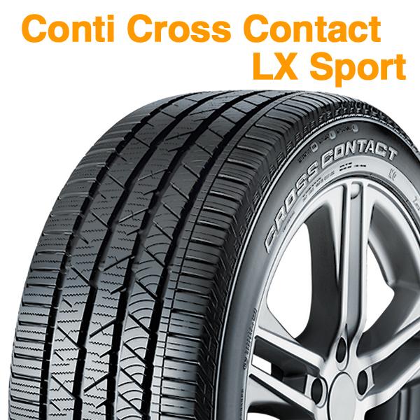 02【予約商品 9月下旬入荷予定】255/55R18 105H MO【コンチネンタル コンチクロスコンタクト LX スポーツ】【CONTINENTAL ContiCrossContact LX Sport CCC】【Mercedes-Benz承認】【新品】