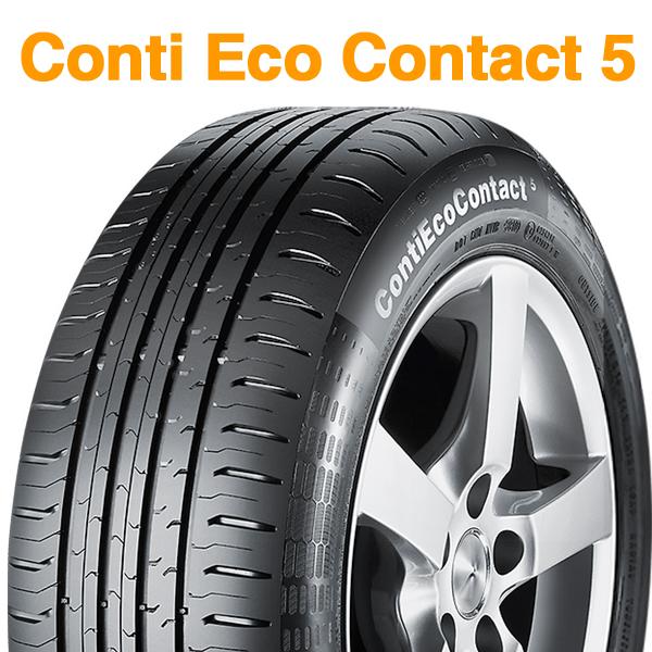 【2018年製】205/55R16 91V MO【コンチネンタル コンチ エコ コンタクト 5】【CONTINENTAL Conti Eco Contact 5 CEC5】【Mercedes-Benz承認】【新品】