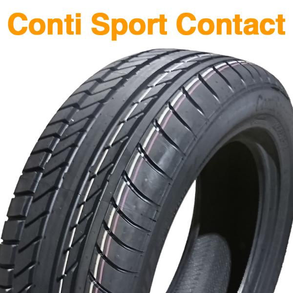 【2018年製】245/45R16 94Y N2【コンチネンタル コンチ スポーツ コンタクト】【CONTINENTAL Conti Sport Contact CSC】【Porsche承認】【新品】