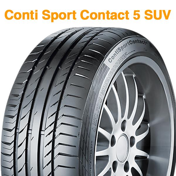 【2019年製】295/40R21 111Y XL MO【コンチネンタル コンチ スポーツ コンタクト 5 SUV】【CONTINENTAL Conti Sport Contact 5 SUV CSC5】【Mercedes-Benz承認】【新品】