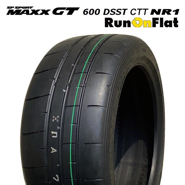 【2019年製】【日本製】255/40R20 (101Y) XL ROF NR1【ダンロップ スポーツ マックス GT600】【DUNLOP SP SPORT MAXX GT600】【GT-R R35 NISMO仕様】 【ランフラット】【新品】