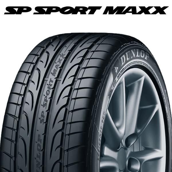【2018年製】235/45R20 100W XL MO【ダンロップ スポーツ マックス】【DUNLOP SP SPORT MAXX】【Mercedes-Benz承認】【新品】