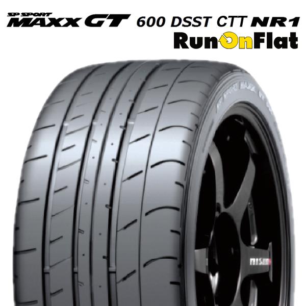 【2019年製】【日本製】255/40R20 (101Y) XL ROF NR1【ダンロップ スポーツ マックス GT600】【DUNLOP SP SPORT MAXX GT600】【GT-R R35 NISMO承認】 【ランフラット】【新品】