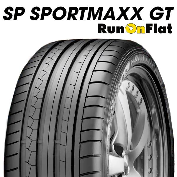 【2017年製 26週以降】245/45R19 98Y ROF ★【ダンロップ スポーツ マックス GT】【DUNLOP SP SPORT MAXX GT】【BMW承認】 【ランフラット】【新品】