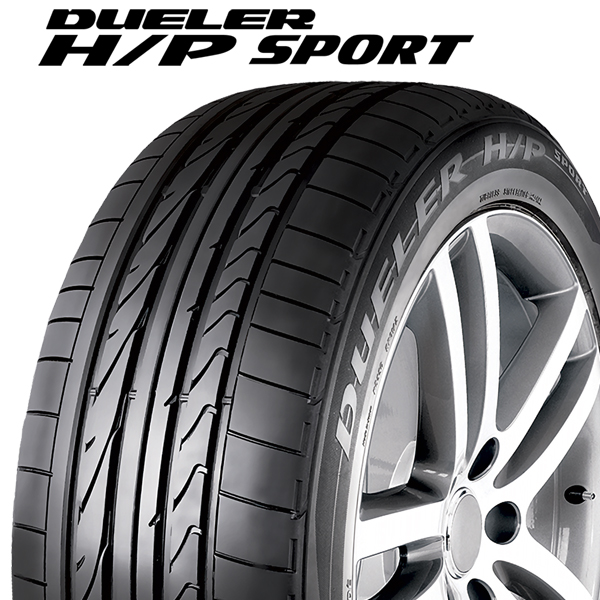 【ラスト2本】【2018年製】【日本製】235/50R19 99V MO【ブリヂストン デューラー H/P スポーツ】【BRIDGESTONE DUELER H/P SPORT】【Mercedes-Benz承認】【新品】