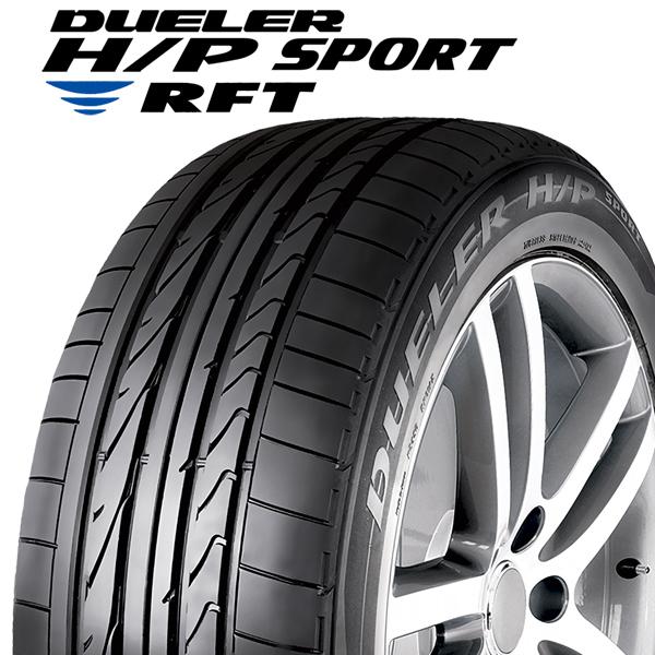 【2018年製】235/45R19 95V RFT MOE【ブリヂストン デューラー H/P スポーツ】【BRIDGESTONE DUELER H/P SPORT】【Mercedes-Benz承認】 【ランフラット】【新品】