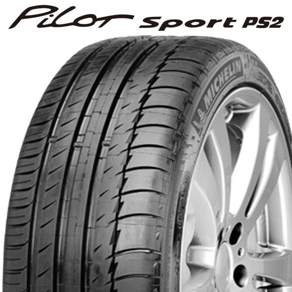 【2018年製】235/50R17 96Y N1【ミシュラン パイロット スポーツ PS2】【MICHELIN Pilot Sport PS2】【Porsche承認】【新品】