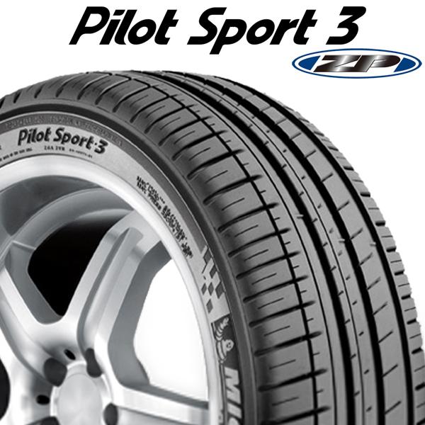 245//35R18 92Y Michelin Pilot Super Sport Summer Radial Tire