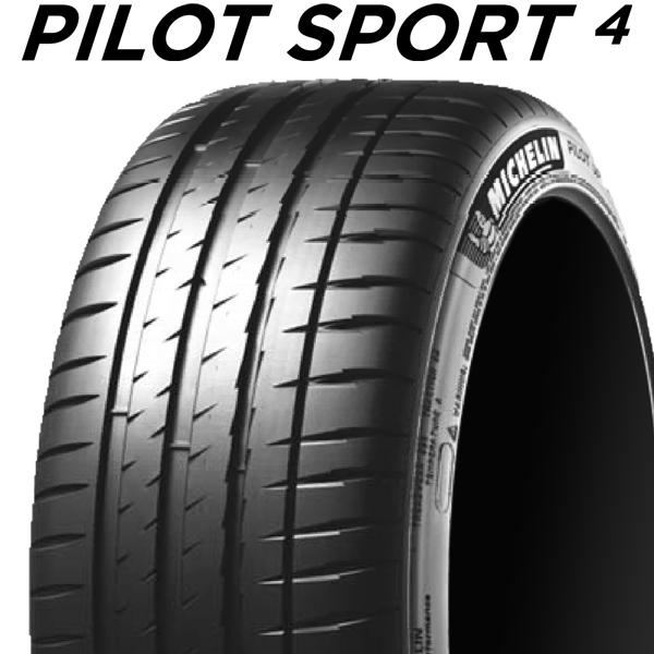 【2020年製】255/35R18 (94Y) XL【ミシュラン パイロット スポーツ 4】【MICHELIN Pilot Sport 4 PS4】【新品】