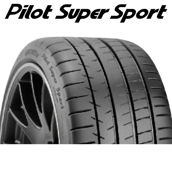 【ラスト2本】【2019年製】245/35R19 (93Y) XL ★【ミシュラン パイロット スーパー スポーツ】【MICHELIN Pilot Super Sport PSS】【BMW承認】【新品】