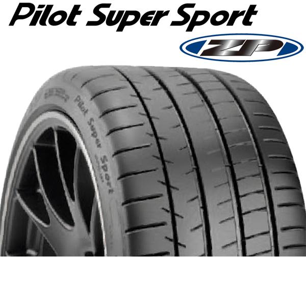 【2017年製 26週以降】225/35R19 (88Y) XL ZP【ミシュラン パイロット スーパー スポーツ】【MICHELIN Pilot Super Sport PSS】 【ランフラット】【新品】