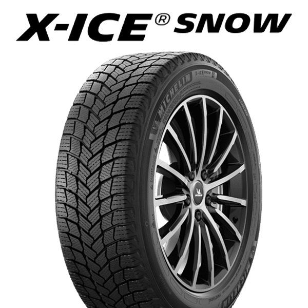 ■195 65R15 期間限定お試し価格 95T MICHELIN エックスアイス スノー スタッドレスタイヤ 195 卓越 新品 XL X-ICE SNOW 2020年製 ミシュラン
