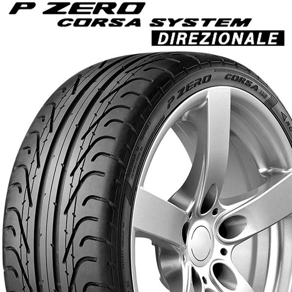 【2018年製】245/35R18 (92Y) XL【ピレリ ピーゼロ コルサ DIR】【PIRELLI P ZERO CORSA DIR】【新品】