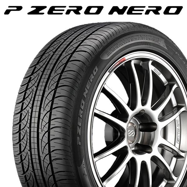 94【予約商品 9月上旬入荷予定】205/40R17 84W XL【ピレリ ピーゼロ ネロ】【PIRELLI P ZERO NERO】【新品】