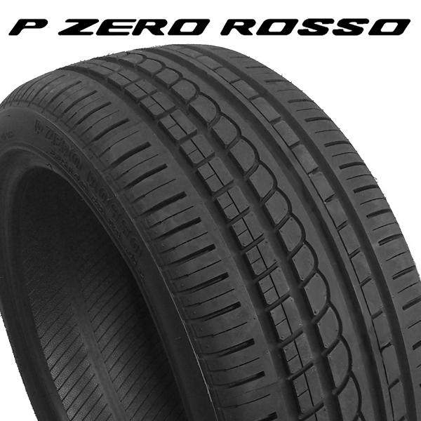 【2018年製】205/50R17 89Y N3【ピレリ ピーゼロ ロッソ AS】【PIRELLI P ZERO ROSSO AS】【Porsche承認】【新品】