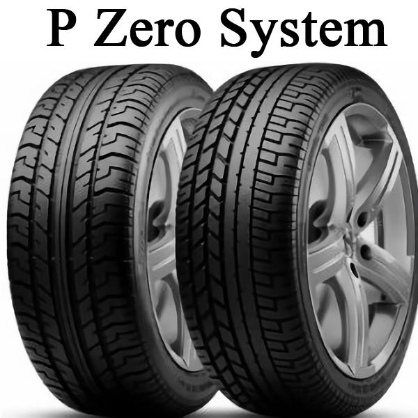 【2017年製 5~8週】345/35R15 95Y【ピレリ ピーゼロ システム】【PIRELLI P ZERO SYSTEM】【新品】