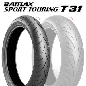 【2019年製】【日本製】120/70ZR17 (58W) 【ブリヂストン バトラックス スポーツ ツーリング T31】【BRIDGESTONE BATTLAX SPORT TOURING T31】【新品】
