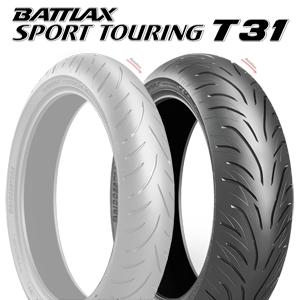 【2019年製】【日本製】190/55ZR17 (75W) 【ブリヂストン バトラックス スポーツ ツーリング T31】【BRIDGESTONE BATTLAX SPORT TOURING T31】【新品】