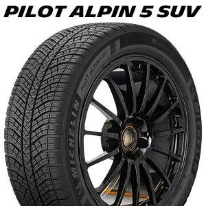 【2019年製】265/45R20 104V N0【ミシュラン パイロット アルペン 5 SUV】【MICHELIN Pilot Alpin 5 SUV】【Porsche承認】【新品】
