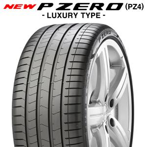 【2018年製】275/35R22 (104Y) XL B【ピレリ ピーゼロ ラグジュアリー】【PIRELLI NEW P ZERO LUXURY PZ4】【Bentley承認】【新品】