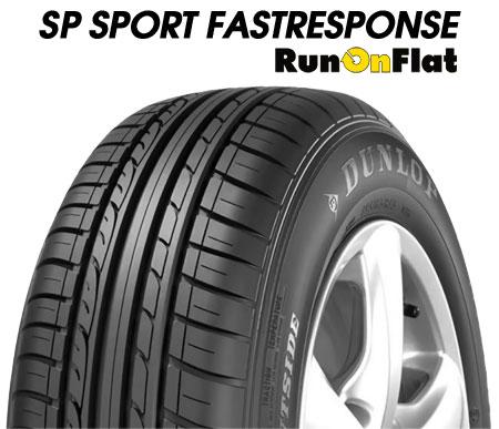 【2018年製】225/45R17 91W ROF MOE【ダンロップ スポーツ ファストレスポンス】【DUNLOP SP SPORT FASTRESPONSE】【Mercedes-Benz承認】 【ランフラット】【新品】