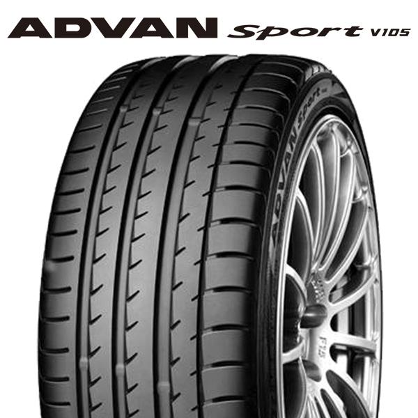 【2018年製】【日本製】275/35R19 (100Y) XL【ヨコハマ アドバン スポーツ V105】【YOKOHAMA ADVAN Sport V105】【新品】