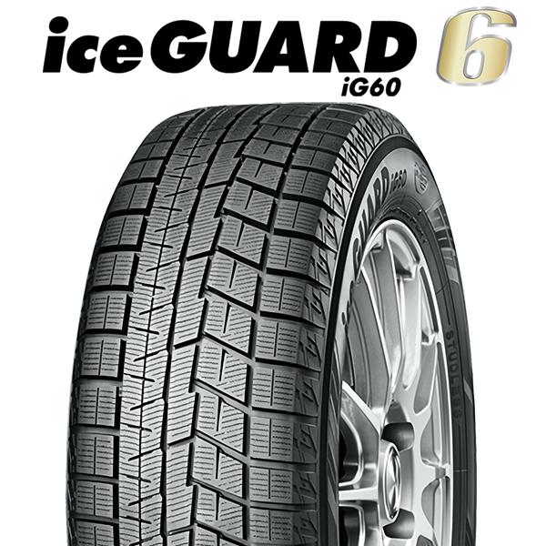 【2019年製】【日本製】225/45R18 95Q XL【ヨコハマ アイスガード IG60】【YOKOHAMA ice GUARD IG60】【新品】