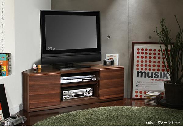 【送料無料】アウトレット 大幅値下げ/ウォールナット コーナー対応テレビ台/WN-900/コーナーテレビボード