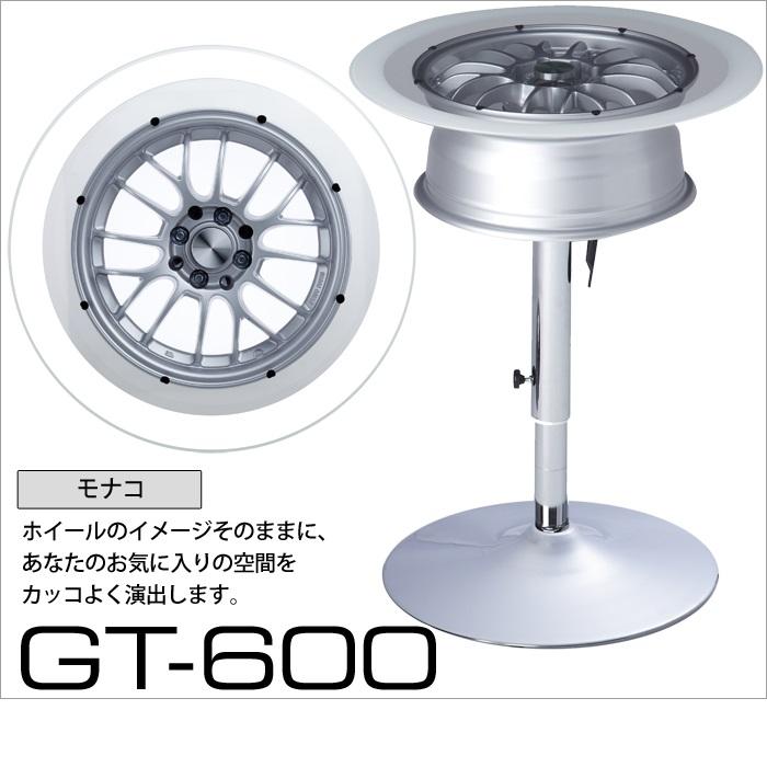 【送料無料】GT-600デイトナ ホイールテーブル シルバー バーテーブル・展示用テーブル 商談用テーブル カウンターテーブル