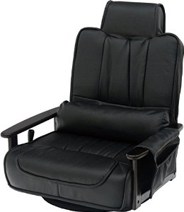 【送料無料】アウトレット 回転座椅子 ブラックレザー 肘付座椅子 ザイス 座いす リラックスチェア リクライニングチェア 83-865