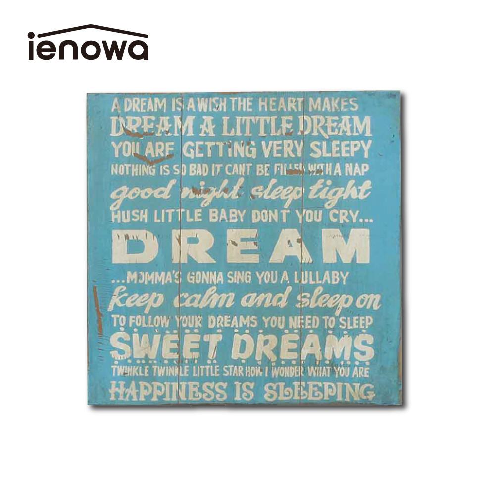 【送料無料】ウォールデコレーション <ienowa/A DREAM> 壁面装飾 ウッドウォールデコ アンティーク雑貨 インテリア雑貨