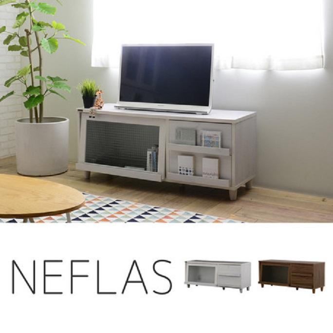 【送料無料】テレビ台 幅120cm NEFLAS(ネフラス)ディスプレイローボード テレビボード ブラウン ホワイト 代引き不可