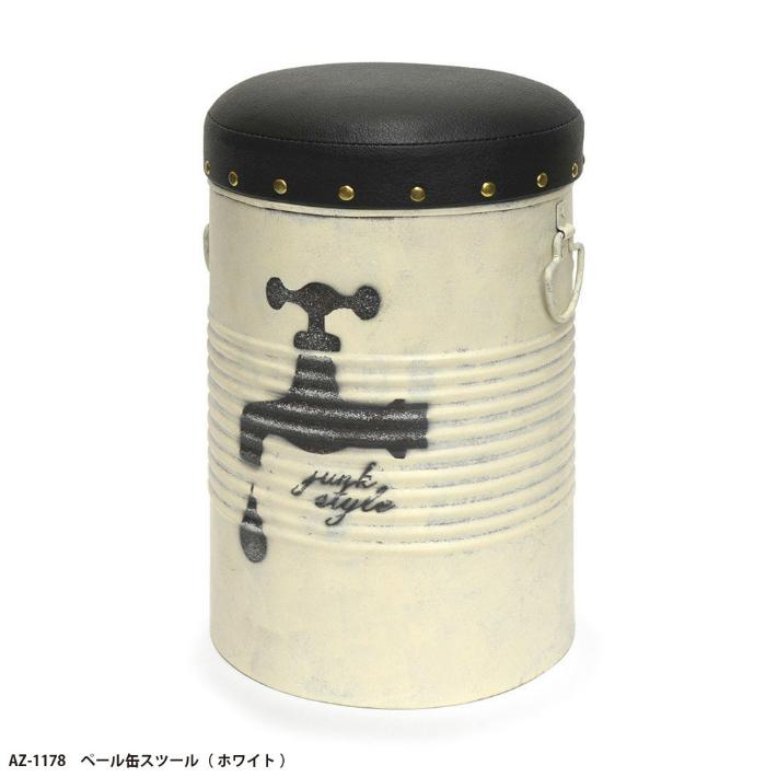 【送料無料】アンティーク調 スツール ペール缶スツール 小物入れ アンティーク雑貨 AZ-1178