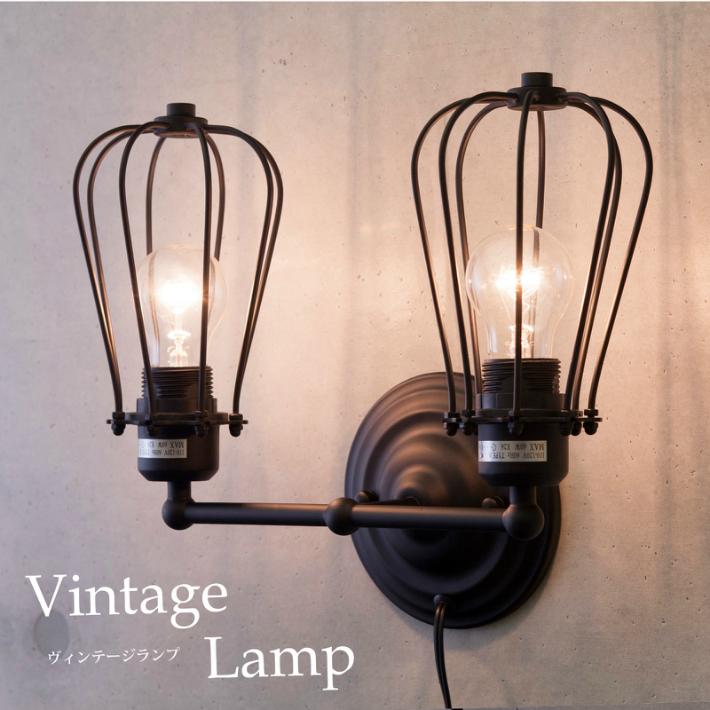 照明 ヴィンテージ風 ランプ 壁照明 ヴィンテージウォールランプ[W135-2(F)]LED対応<E26/梨型>